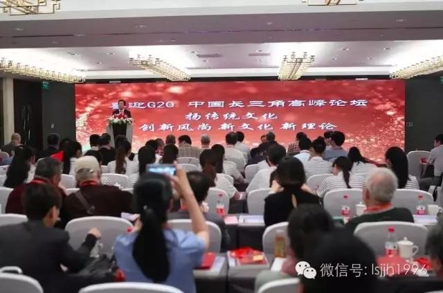 扬传统文化杭州移动电视报道
