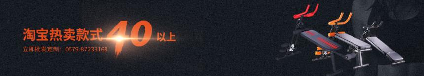 <a href='/index.html'><b>健身器材廠家</b></a>
