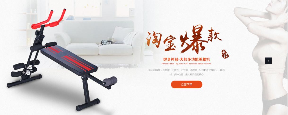 大邦带你扫描市场 | 健身器材制造业走在工业4.0的前沿