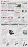 浙休协第812号维权产品公告