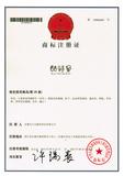 酷特曼商标证书