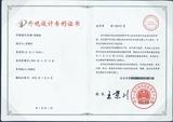 外观专利(保健桌)