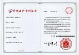 外观专利(学习桌)-103