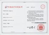外观专利(学习桌)-703c