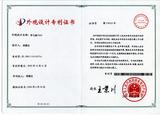 外观专利(学习桌)-704