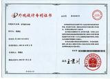 外观专利(学习桌)-704b