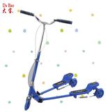 中号蛙式运动车-蓝色印花 -DB8039M