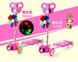 熊猫四轮蛙车 8151-8151