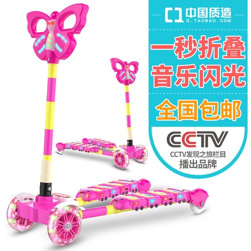 新款大宝儿童蛙式滑板车折叠剪刀车批发-DB8158