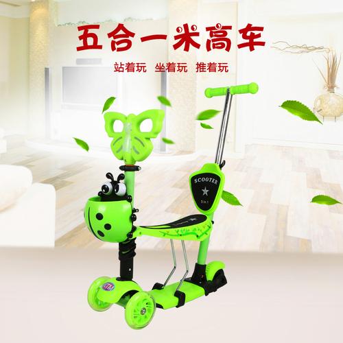 米高车儿童3三轮蛙式滑板车闪光升降剪刀活力车宝宝玩具童车-5001