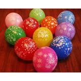 全花气球【买2包以上送气筒1个】-6003