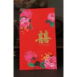 花开富贵红包-5017#5018