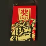 个性红包 -5024
