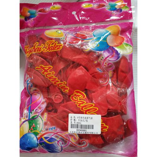 单色圆形气球【买2包以上送气筒1个】-6004、6007
