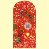 凤鸾红包-5013、5014、5015、5016