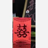珠光纸红包 -5019、5020