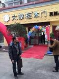 热烈庆祝大掌柜品牌安化专卖店隆重开业
