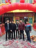 热烈庆祝大掌柜品牌溆浦专卖店元旦节隆重开业!