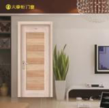 大掌柜钢木门 -DZG-207