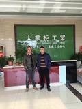 欢迎常德大掌柜赵总到浙江总部参观并探讨2017发展战略