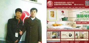 义乌江虹文化传播有限公司