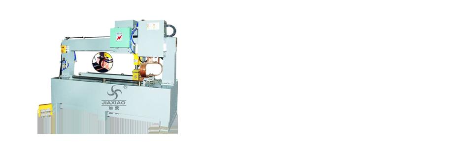 永康市加效焊接自动化设备有限公司