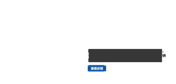 浙江忠恒锁业有限公司