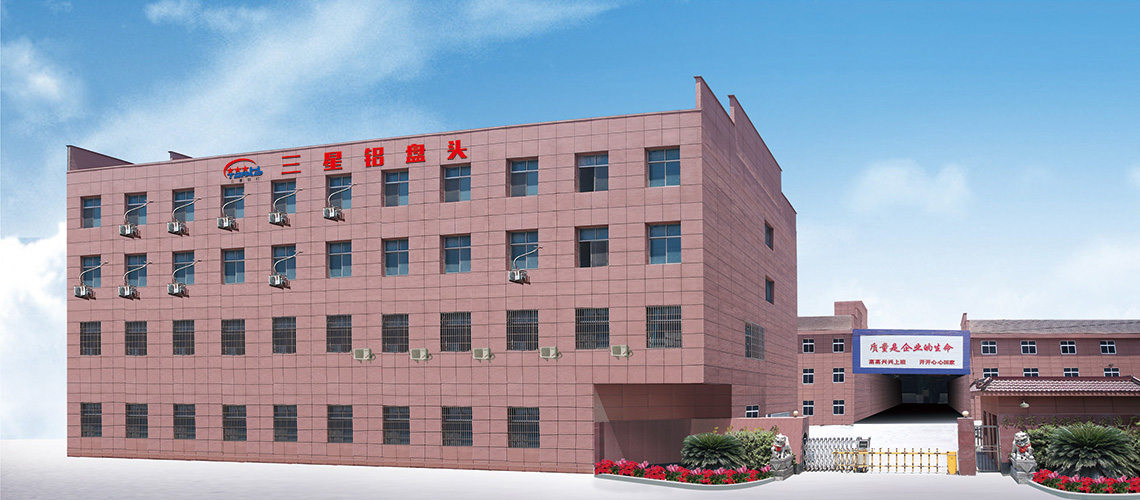 YONGKANG THREESTAR ALUMINIUM BEAMS FACTORY