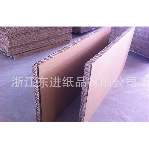 厂家直销蜂窝纸板 蜂窝纸板厂家 包装纸板