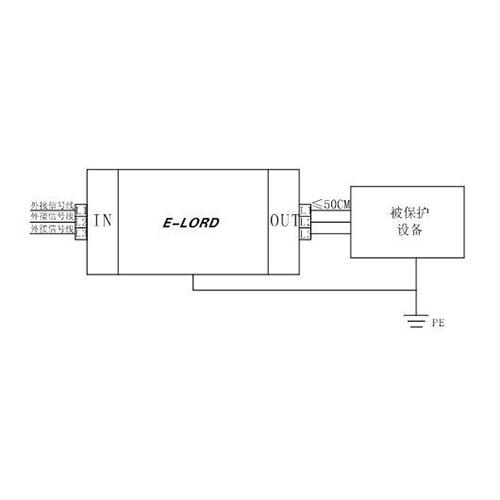 epl系列三线制接线式浪涌保护器接线图.jpg