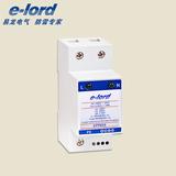 EPP65S单相电源浪涌保护器-EPP65S