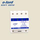 EPP65T三相电源浪涌保护器-EPP65T
