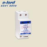 EPP20S单相电源浪涌保护器-EPP20S