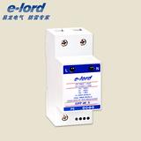 EPP40S单相电源浪涌保护器-EPP40S