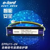 EPRJ11-24音频信号浪涌保护器-EPRJ11-24