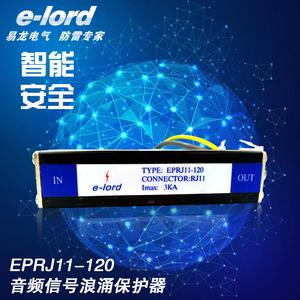 EPRJ11-120音频信号浪涌保护器-EPRJ11-120