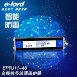 EPRJ11-48音频信号浪涌保护器-EPRJ11-48