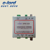 EPB-3/24三合一摄像机防雷箱 -EPB-3/24
