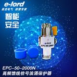 EPC50-2000N高频馈线浪涌保护器-EPC50-2000N