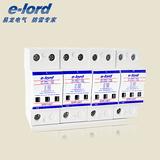 EPP120T(S)交流型电源浪涌保护器-EPP120T(S)