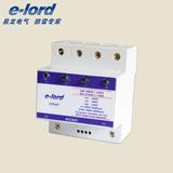 EPP40T三相电源浪涌保护器-EPP40T