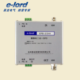 浙江摄像机浪涌保护器 二合一信号防雷器 由于将控系统的信号防雷箱 -EPB2-24A