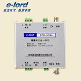 杭州信号防雷箱 三合一摄像机浪涌保护器厂家直销 视频监控系统专用 -EPB-3/24A