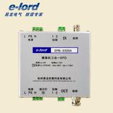 3合1摄像机浪涌保护器-浙江厂家直销信号防雷器-视频监控系统三合一 -EPB3-220A
