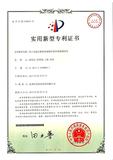 高速公路浪涌保护器在线监测系统专利证书
