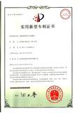 智能型防雷综合检测仪专利证书