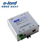 EPBW-2/220A二合一网络高清摄像机浪涌保护器-EPBW-2/220A