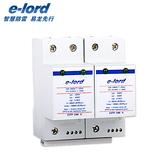 EPP100S单相电源浪涌保护器-EPP100S