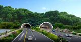 高速公路監控系統的防雷