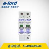机械式浪涌保护器 电源防雷器EPP40S-EPP40S